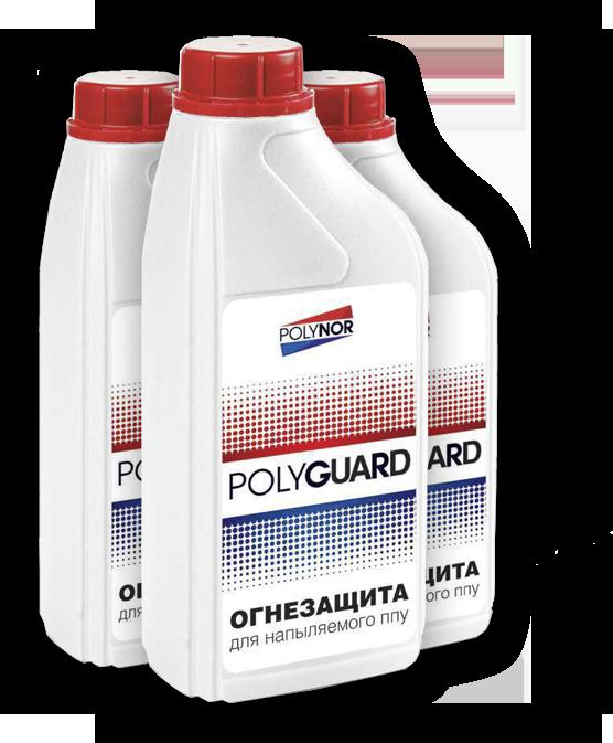 polyguard огнезащита